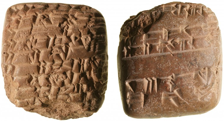 From the Collection: A Cuneiform Tablet