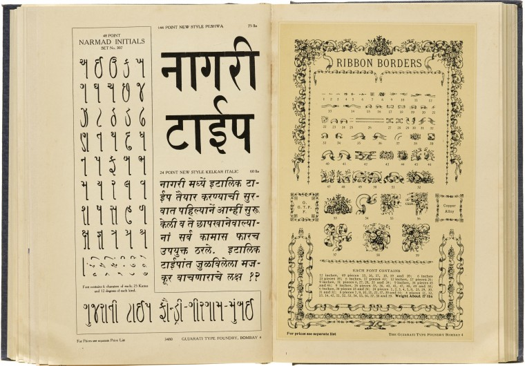 From the Collection: Gujarati Type Foundry's 1937 Specimen Book