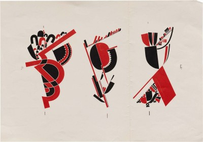 "The interior decorations of ""The Power of Print — and Men"" represent Dwiggins's ever-broadening explorations with stencils. During his preliminary planning, Dwiggins made designs with a high-contrast combination of red and black (shown here), but the final book was printed in warm gray, brown, and black."
