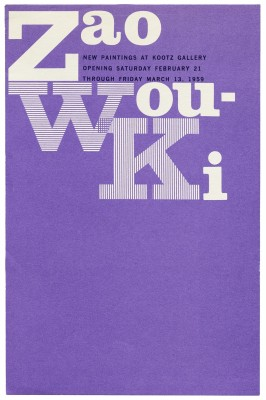Elaine Lustig Cohen, exhibition catalog for Zao Wou Ki, Kootz Gallery, New York, 1959.