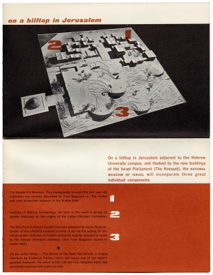 Elaine Lustig Cohen, catalog for <cite>On A Hilltop In Jerusalem</cite>, The National Museum of Israel, 1960.