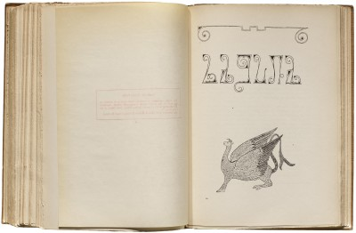 Laguna lettering for The Indians' Book, 1907. Collection of LfA.