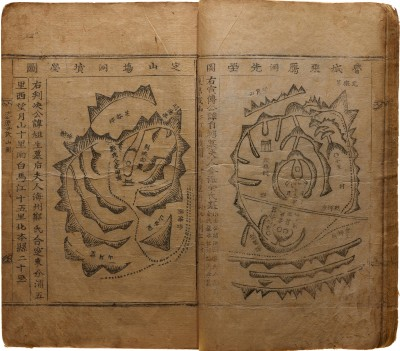 hwal cha Bon, book of burial maps, Korea, 1805.